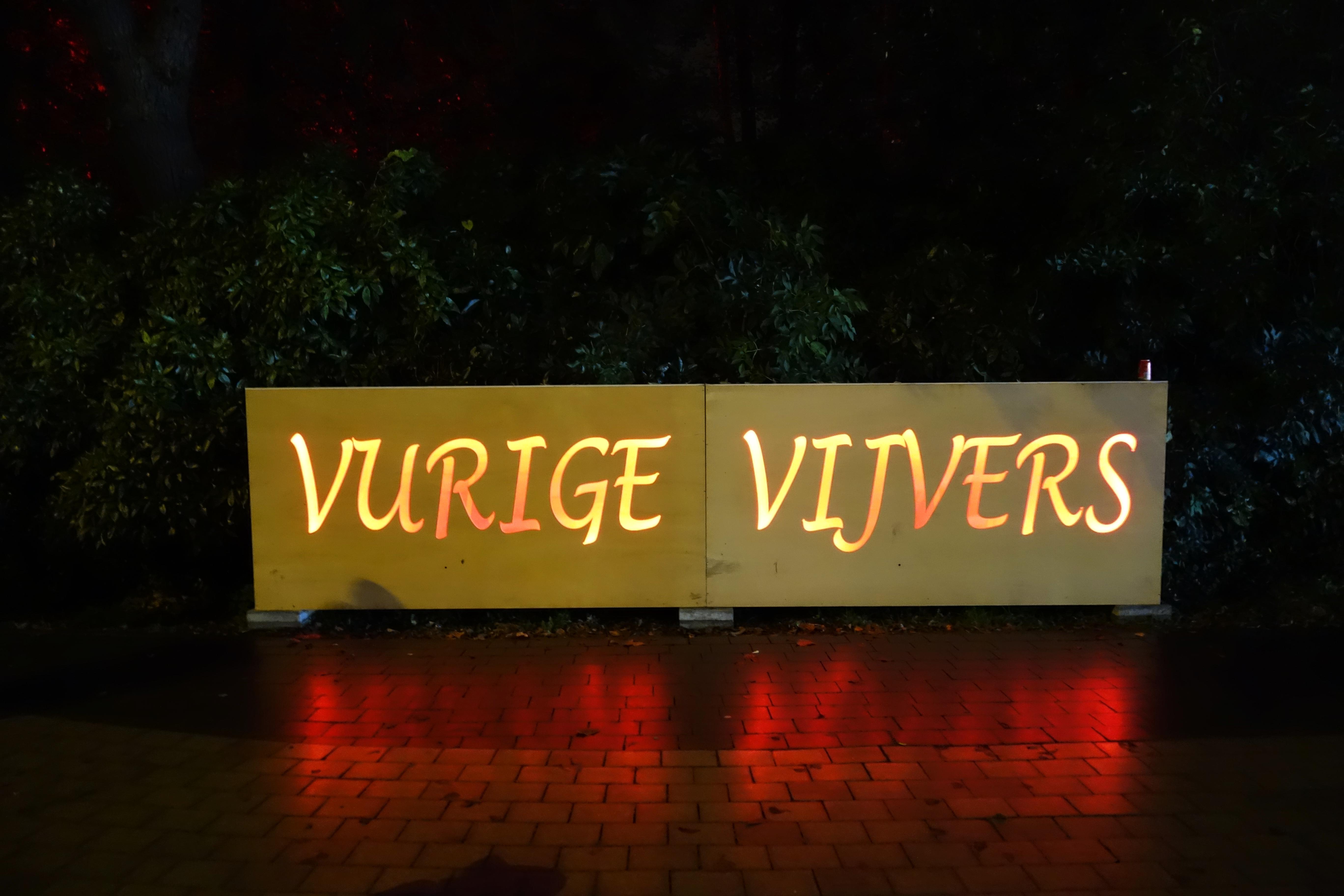 Vurige Vijvers